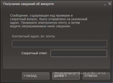 [Builder] Steam Fake v1.0