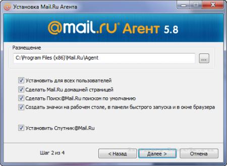 FMRAgent v5.8 (оновлення)