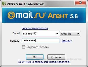 Build+Оригінал+Mail Агент