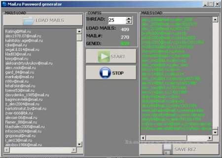 Листи парсер В1.0
