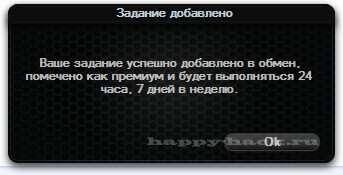 [VK]VkDuty v2.1.2 PRO [CRACK from Qweb] |Накрутка