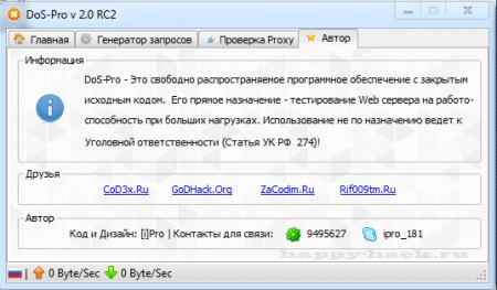 DoS-Pro v 2.0 RC3