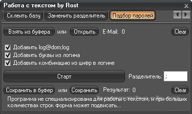 MailParser+CheckerSteam by Rost