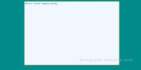 HackType PageOffline