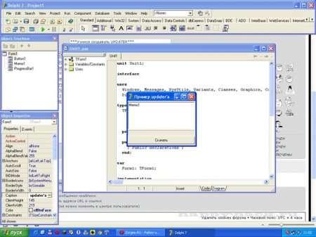 Лаунчер оновлень для своєї програми(Updater)