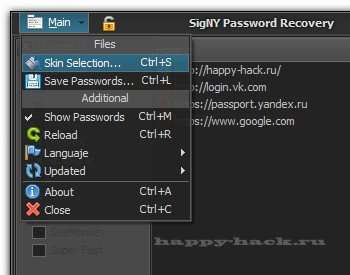 SigNY Password Recovery