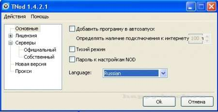 TNod User & Password Finder 1.4.2.1