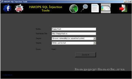 HAKOPS інструменти SQL-інєкцій