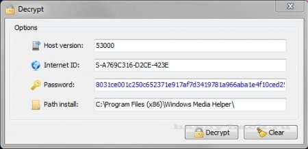 RMS Remover & Decrypter