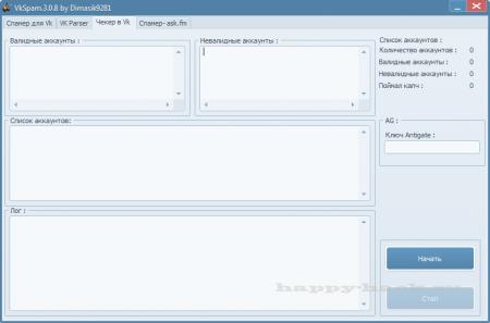 VkSpam 3.0.8 Спамер вконтакте