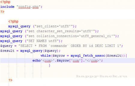 На фіг backdoor, робимо rat VB.NET (Частина 2)