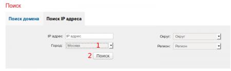 Ip parser (Router Scan mod)