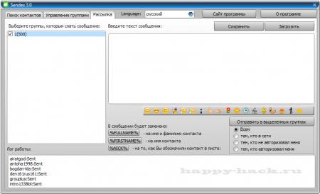 Sendex v3.0