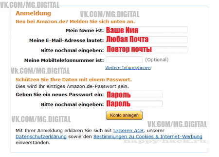 Замовляємо безкоштовно з amazon.de [Обнова]