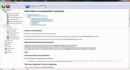 KGB Spy 4.2.1.804 x86-x64