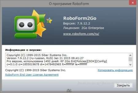 AI RoboForm2Go Enterprise 7.9.12.2 Final