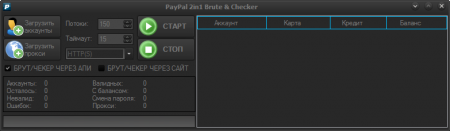 Steam Origin Checker Paypal brute