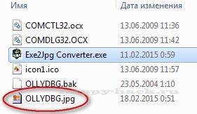 Exe2Jpg Converter - маскуємо .exe файл в картинку