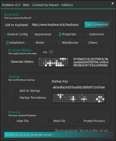 Кейлоггер KeyBase v1.5 Beta