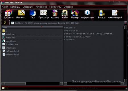 Прихована збірка RMS 6.3.0.6 з відправкою ID на пошту