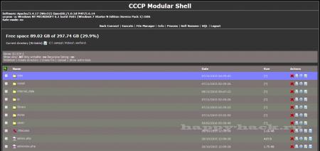 CCCPShell-master