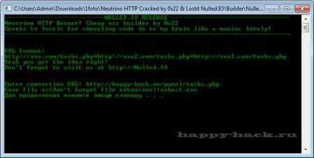 Neutrino HTTP DDoS Botnet [Cracked by 0x22 & Lostit]