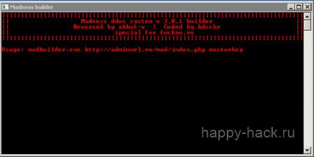 Madness DDoS System v 3.0.1