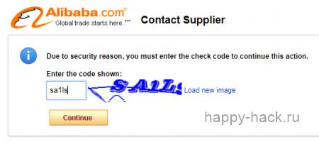 Як дізнатися інформацію про покупців Aliexpress