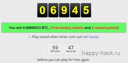 Час збирати Bitcoin! Крани